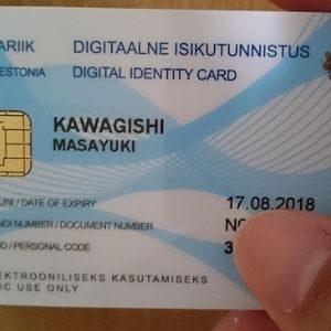Как стать э-резидентом Эстонии. Источник фото: et.wikipedia.org.