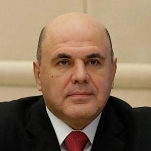 Председатель правительства РФ Михаил Мишустин. Фото: ru.wikipedia.org.